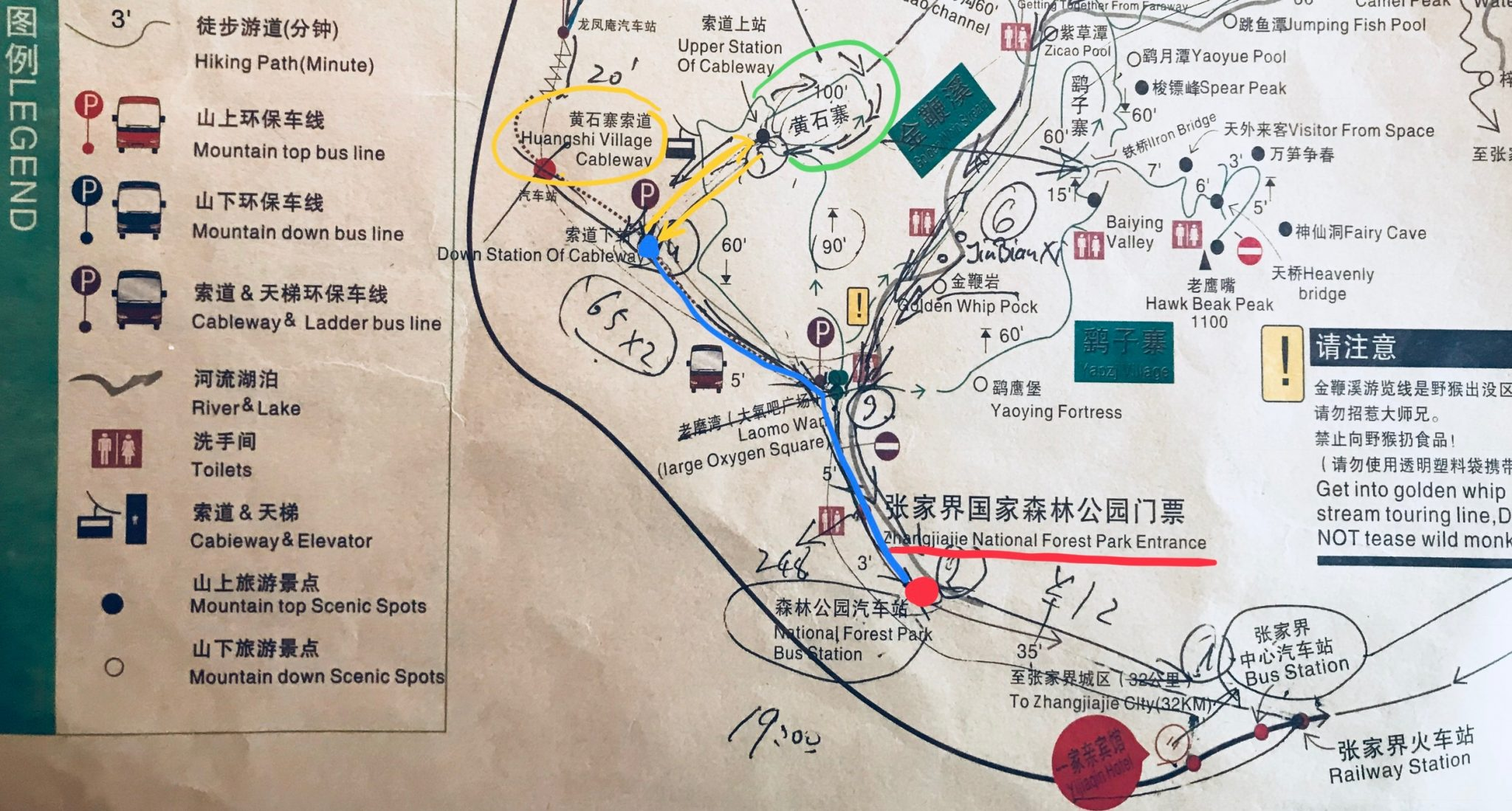 Second part of the map from the last day in Zhangjiajie National Park.
