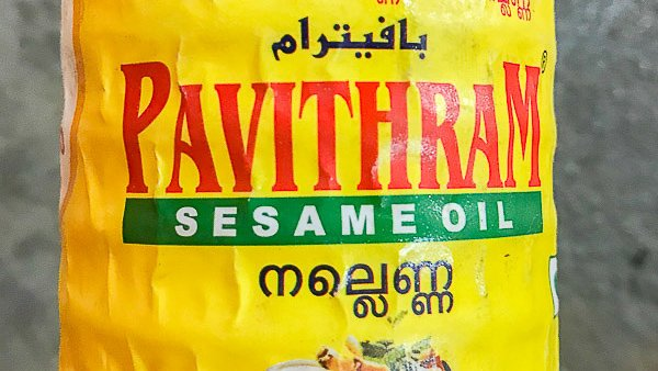 The bottle of sesame oil, which we used to apply on our bodies before training kalaripayattu.