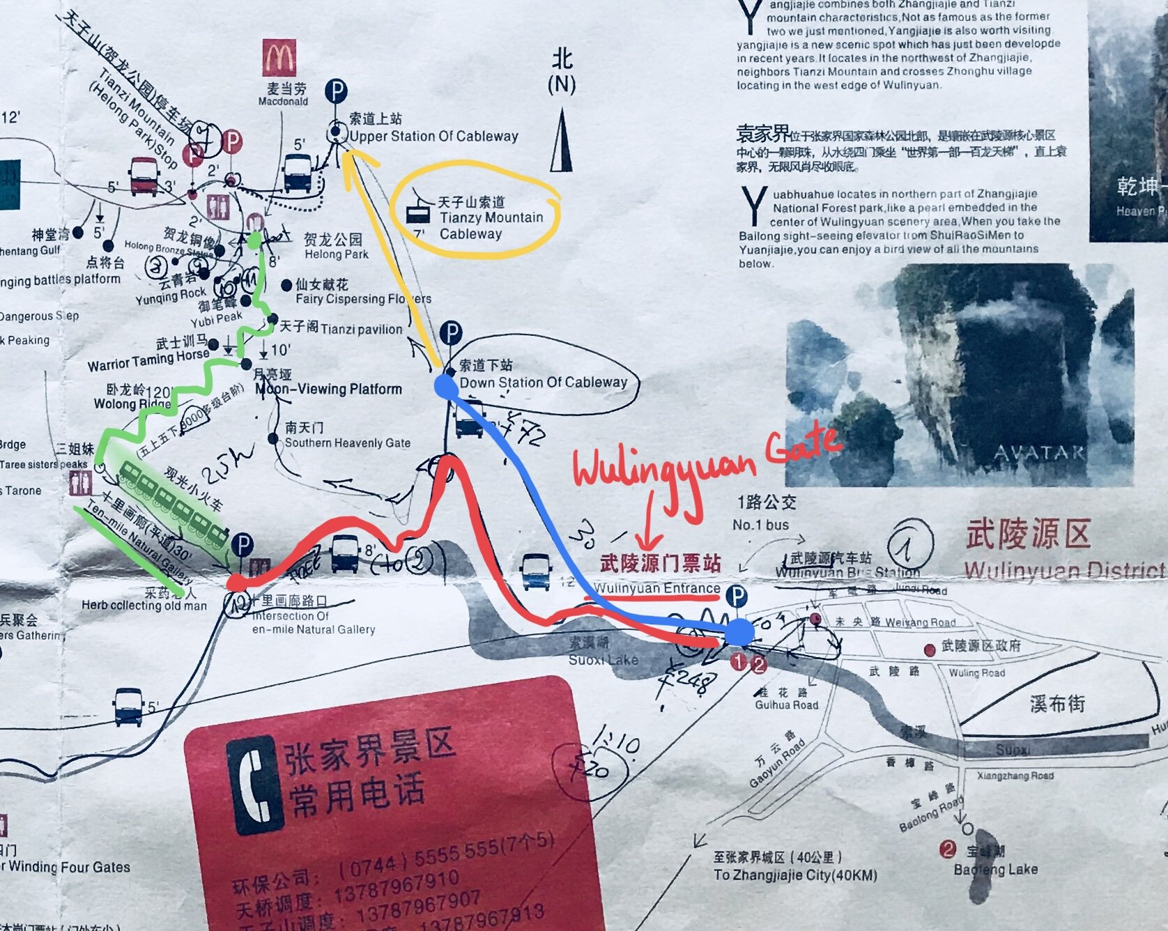 First Part of a map of Zhangjiajie National Park