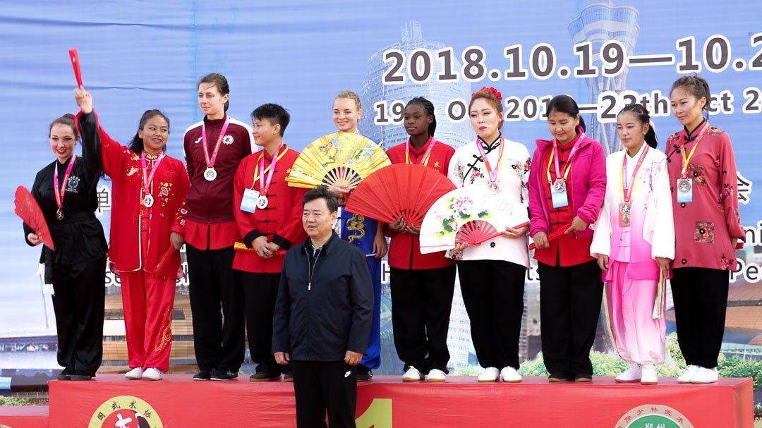 zhengzhou international Fan Form in Shaolin wushu festival 2018