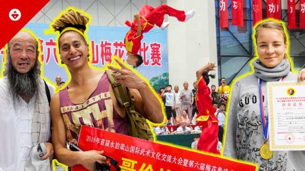 Wushu Competition in Lianshan China